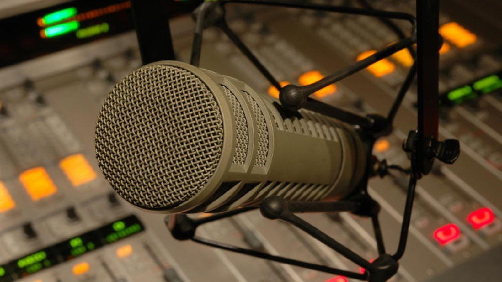Как отправить поздравление на радио болгар