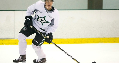 detailed look 281e4 d349a How does Dallas Stars prospect Miro Heiskanen compare to ...