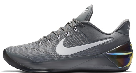 e322489e0dc7 Nike Unveils First Kobe Bryant Post-Retirement Shoe